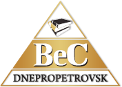 Events | British Educational Company Dnepropetrovsk, Kiev